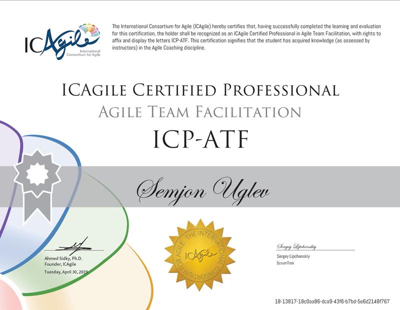 Сертификат фасилитатора ICP-ATF